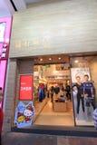 小鸡商店在香港 免版税库存图片