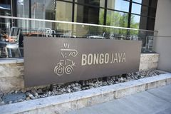 小鼓Java咖啡厅,纳稀威,TN 免版税库存图片