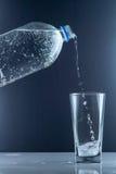 小水瓶 免版税图库摄影