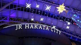 小HAKATA在大厦的城市标志照明设备  图库摄影