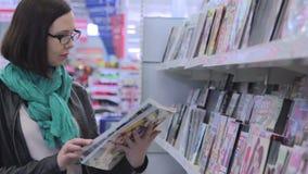 少妇在超级市场 股票录像