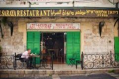 少数家阿拉伯餐馆之一在以色列 图库摄影