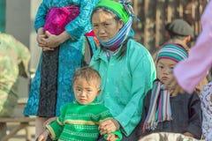 少数族裔人 图库摄影