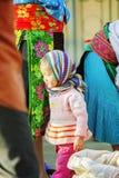 少数族裔孩子 免版税库存照片