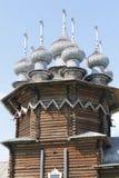 维尔京的调解的教会 库存照片