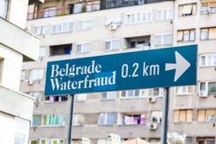 贝尔格莱德江边项目抗议标志 免版税库存图片