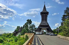 巴尔萨纳修道院复合体在Maramures 免版税库存照片