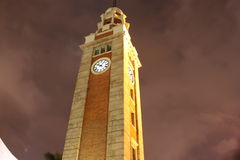 尖沙咀钟楼在HK 免版税库存图片
