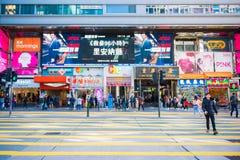尖沙咀,香港- 2018年1月09日:许多人民进来 免版税图库摄影