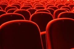 就座剧院 库存照片