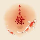 尹杨koi鱼东方绘画  向量例证