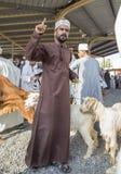 尼兹瓦的山羊拍卖 库存图片