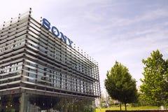索尼在总部修造的公司商标 库存照片