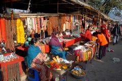 尼泊尔人 免版税库存照片