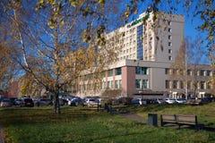总局合股商业银行` AK的大厦在喀山,共和国鞑靼斯坦共和国禁止`,俄罗斯 库存图片