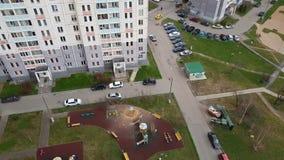 居民住房庭院上面在莫斯科,俄罗斯 股票录像