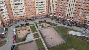 居民住房庭院在莫斯科,俄罗斯 影视素材
