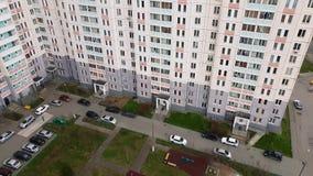 居民住房庭院在莫斯科,俄罗斯 股票视频
