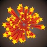 展开星形 向量例证