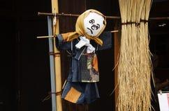 展示人的稻草人日本式Kawagoe或Kawagoe的 库存图片