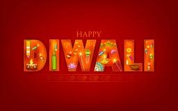 Diwali 图库摄影