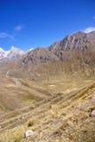 屠户carnicero山脉 库存照片