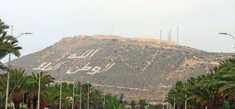 山在阿加迪尔,摩洛哥 免版税库存图片