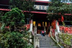 山峨眉- Qingyin Ge 免版税库存图片