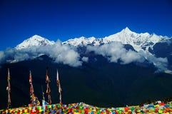 山朝圣藏语 库存图片