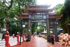 山楂同水准别墅庭院在新加坡 免版税库存照片