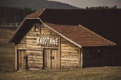 山的老木谷仓 免版税图库摄影