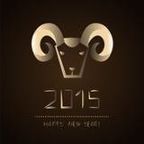 山羊的农历新年2015年 库存照片