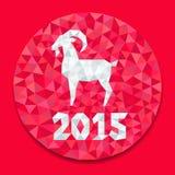 山羊的标志 免版税图库摄影