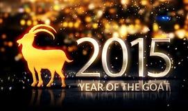山羊2015黄色夜美丽的Bokeh 3D的年 免版税图库摄影