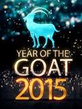 山羊2015蓝色夜美丽的Bokeh 3D画象的年 库存图片