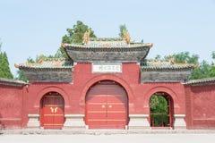 山西,中国- 2015年8月25日:司马光寺庙(司马温公Ci 图库摄影