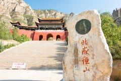 山西,中国- 2015年9月19日:在Heng单的入口门 一famo 免版税图库摄影