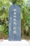 山西,中国- 2015年9月06日:王允坟茔 一著名历史 免版税库存图片
