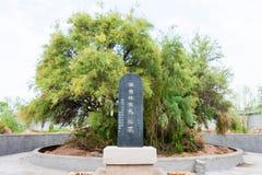 山西,中国- 2015年9月06日:王允坟茔 一著名历史 库存图片