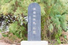 山西,中国- 2015年9月06日:王允坟茔 一著名历史 图库摄影