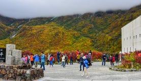 山风景秋天在日本 免版税库存照片