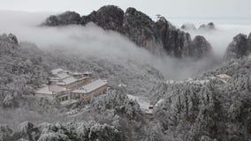 黄山,中国 影视素材