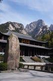 黄山,中国 库存图片