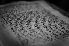 300岁书 免版税库存照片