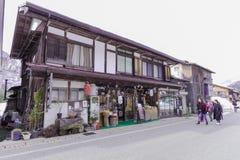 岐阜,日本- March 03日2018年:Shira历史的村庄  免版税库存照片