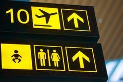 岘港国际机场 免版税图库摄影