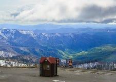 岩手山在Tohoku,日本 图库摄影