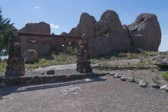 岩石标志城市 免版税库存照片
