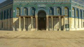 岩石清真寺的圆顶的前面在耶路撒冷 免版税库存图片