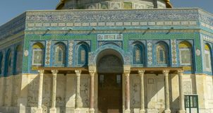 岩石清真寺的圆顶的近景在耶路撒冷 免版税库存照片